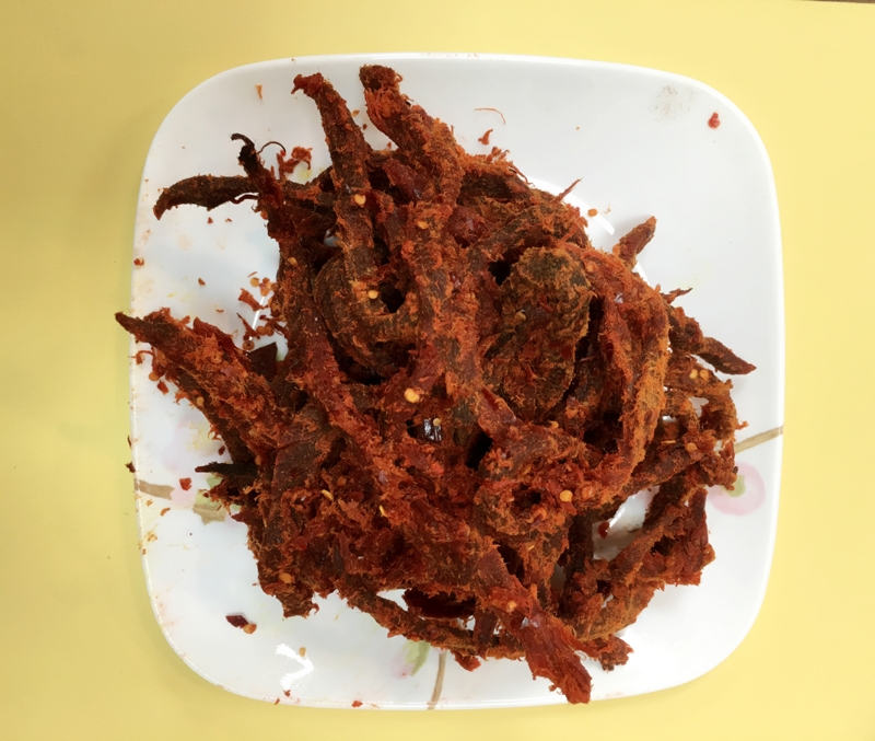 Curry Beef Jerky  Shredded